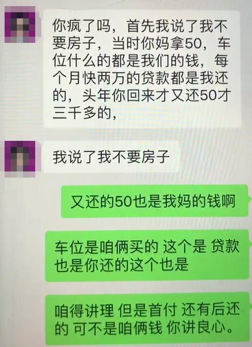 独家!赵本山徒弟孟令宇被妻子爆料婚内出轨