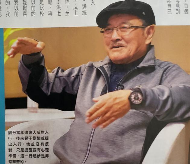 刘丹接受采访