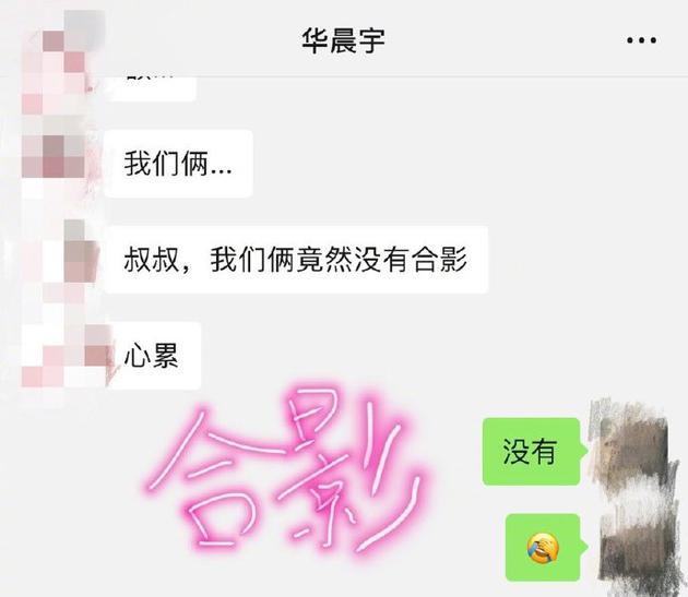 华晨宇经纪人是陈学冬介绍的