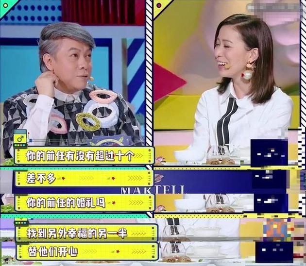 佘诗曼坦言前任超过十个:参加他们婚礼会很开心