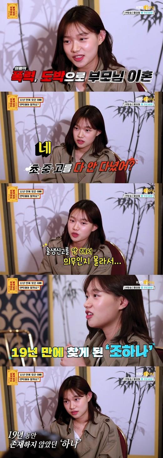 韩综嘉宾遭诈骗1万元后自杀身亡 出演节目下架