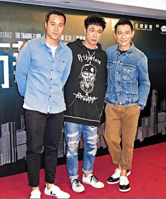 刘德华、吴镇宇与张孝全均期待《东》剧第二季开拍。