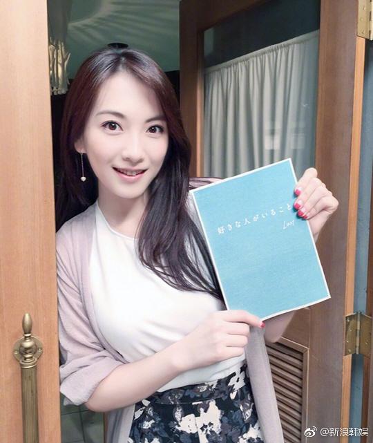 曝KARA姜智英被日本女老板性骚扰 韩公司严正否认