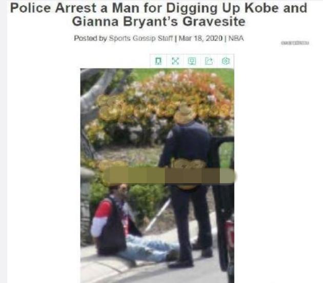 男子试图盗挖网传科比墓地