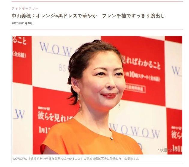 """49岁中山美穗近照曝光 网友惊呆大喊""""还我女神"""""""