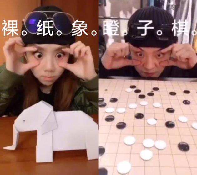 """鄧紫棋瞪""""裸紙象"""""""