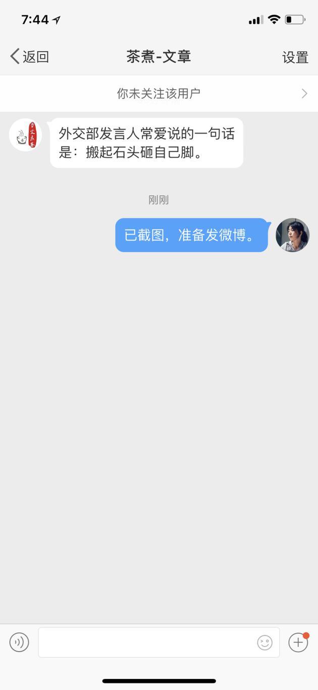 章文私信蒋方舟