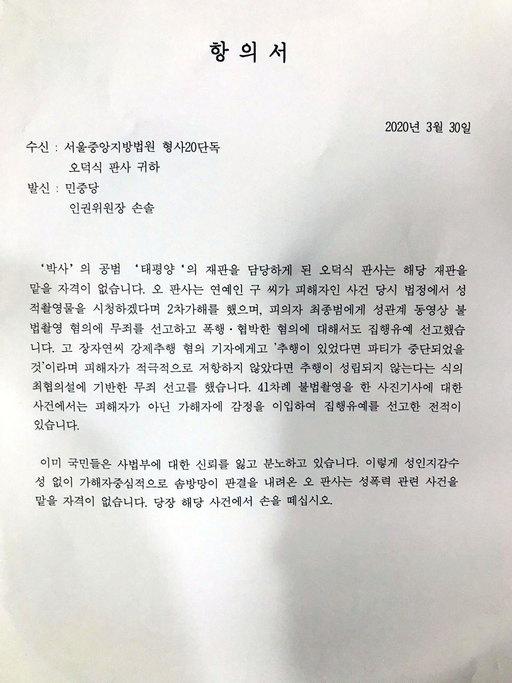"""""""N号房""""事件16岁嫌犯李某向法官提出悔过书争取轻判"""