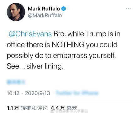 绿巨人的扮演者马克·鲁法洛