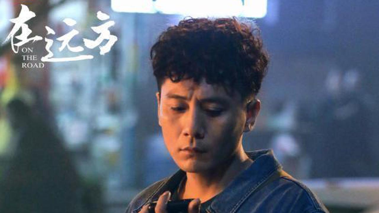 劉燁馬伊琍演20歲?制片人:流量演不出那種情感