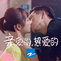 """太拼!浙江卫视改用""""韩商言佟年吻戏图""""当头像"""