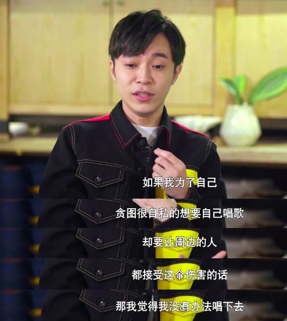 吴青峰自责没有保护好身边的人