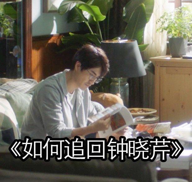 《三十而已》楊玏飾演陳嶼