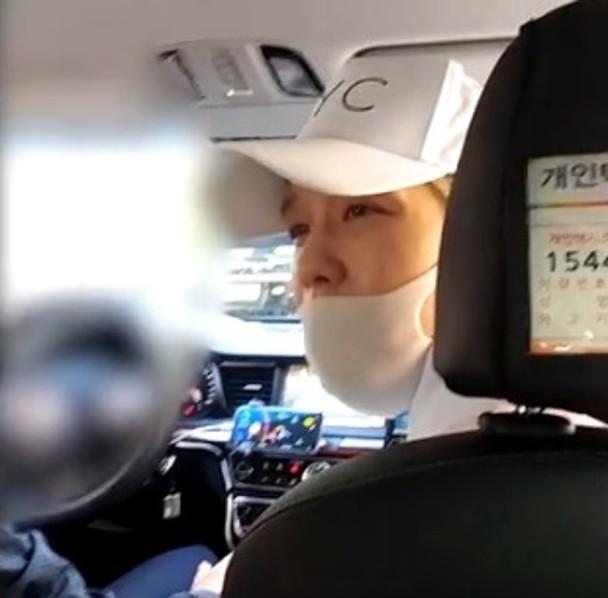 姜成勋上车要求同金某对话。