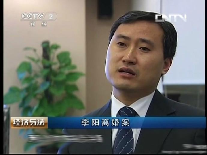 律师戚连峰(图片来自个人微博头像)