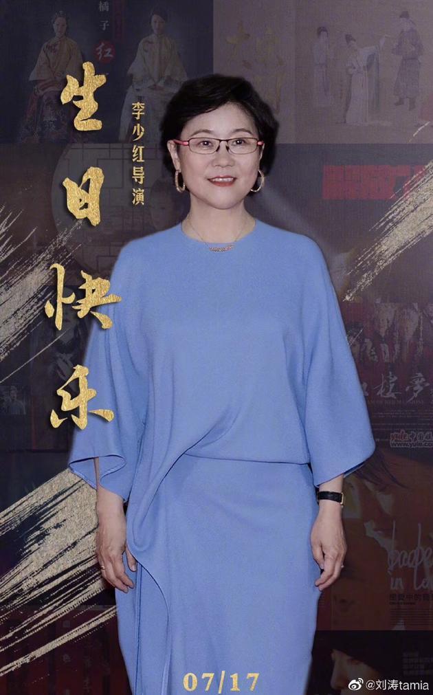 刘涛晒照为李少红庆生 赞导演:美丽大方才华横溢