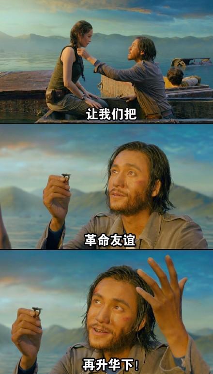 陈坤、舒淇