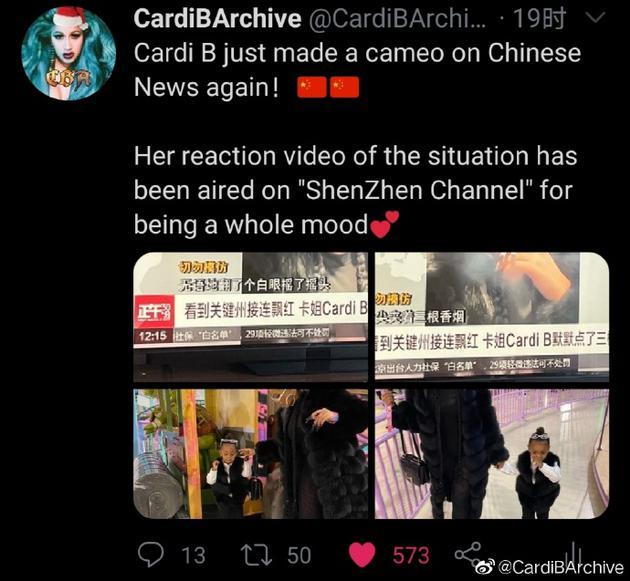 卡姐炫耀自己上中国新闻