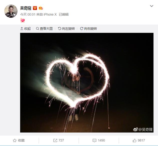 吴奇隆为刘诗诗庆生