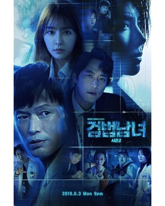 韩剧收视:《检法男女2》三级跳 《绿豆花》7连跌