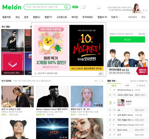韩国国内最大音源网站Melon