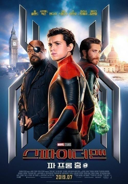 《蜘蛛侠》蝉联韩国周末票房冠军 本土片表现乏力