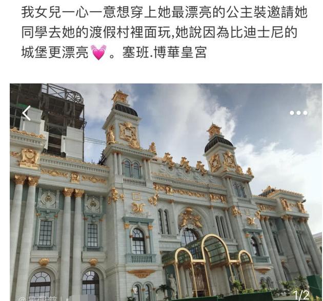 """阔太吴佩慈花式炫富 变包工头巡视自家""""皇宫"""""""