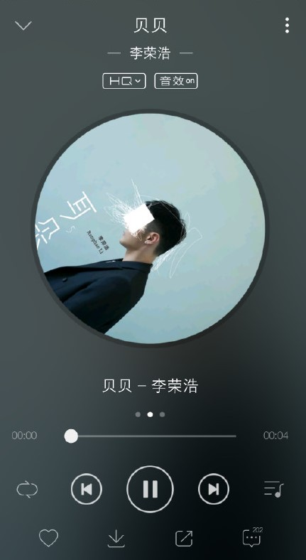 李荣浩新歌只有4秒