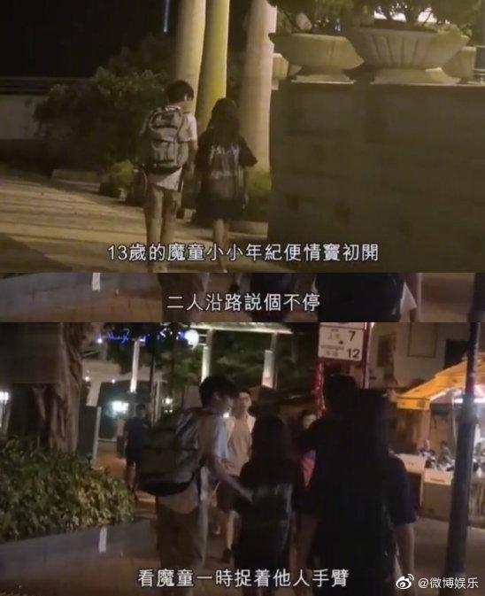 """袁咏仪帮儿子廓清绯闻 """"长发美男""""实际上是男同窗"""