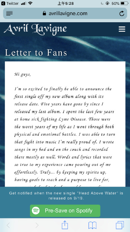 艾薇儿写长信
