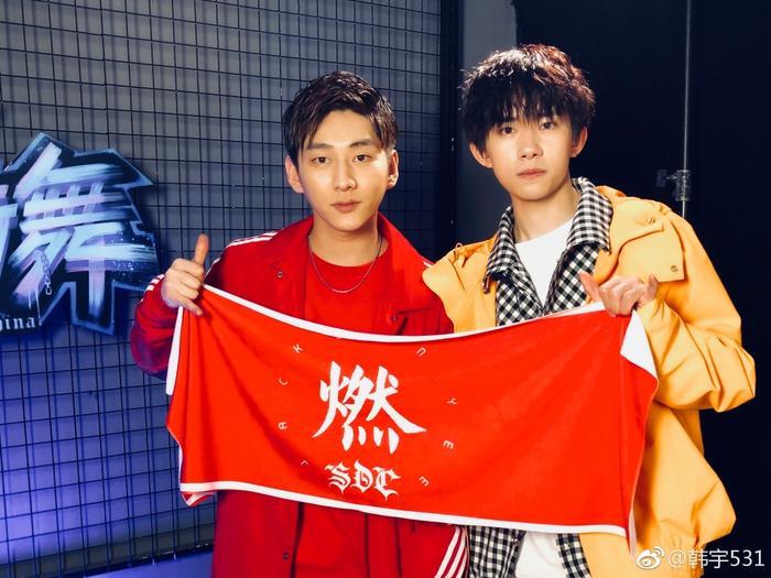 韩宇和易烊千玺(图片来自个人微博)