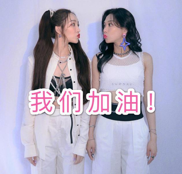 王霏霏遗憾错过成团 发文鼓励孟佳感恩粉丝