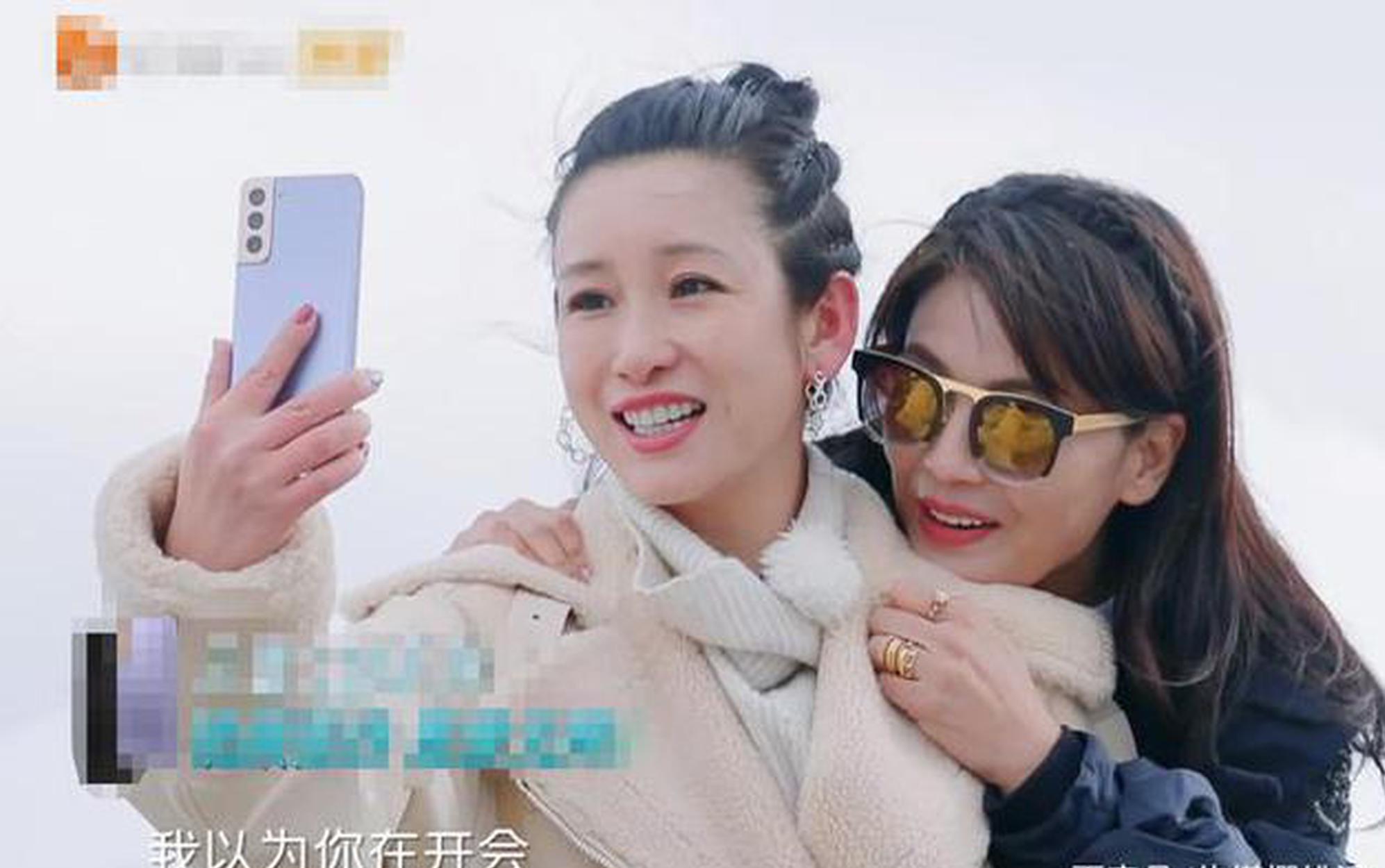 """刘涛与王珂公开秀恩爱 互相喊话表白""""我爱你"""""""