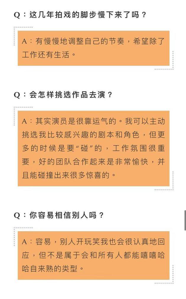 王丽坤被爆隐婚后谈现状:除任务过得舒适最紧张