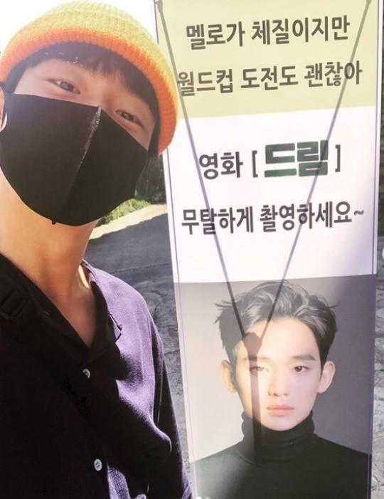 金秀贤近日为朴叙俊、IU、李玹雨主演的电影《Dream》剧组送餐车