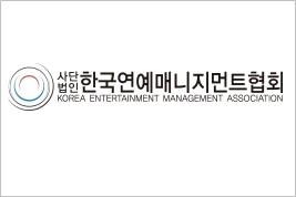韩国演艺管理协会呼吁拍摄现场遵守防疫准则