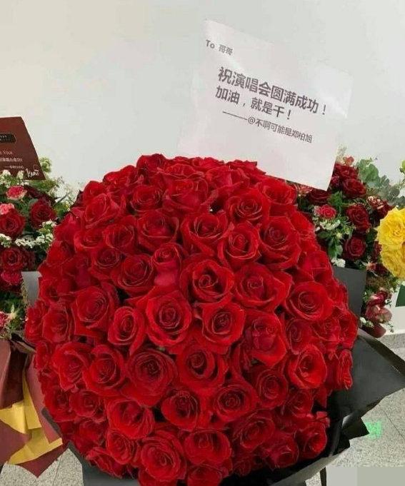 黃子韜送吳亦凡玫瑰