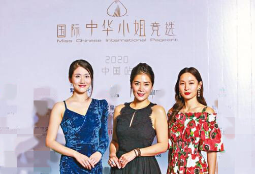 国际中华小姐竞选举行发布会 邓佩仪徐子珊等亮相