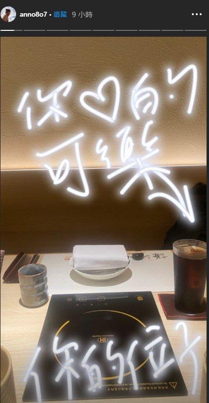 许玮甯同学聚会为黄鸿升留位置(图)
