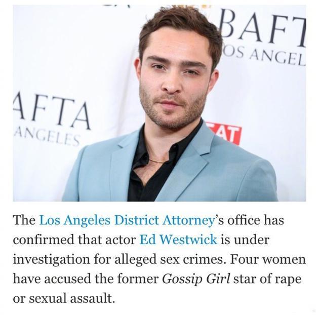 艾德维斯特维克因涉嫌性犯罪正在接受调查