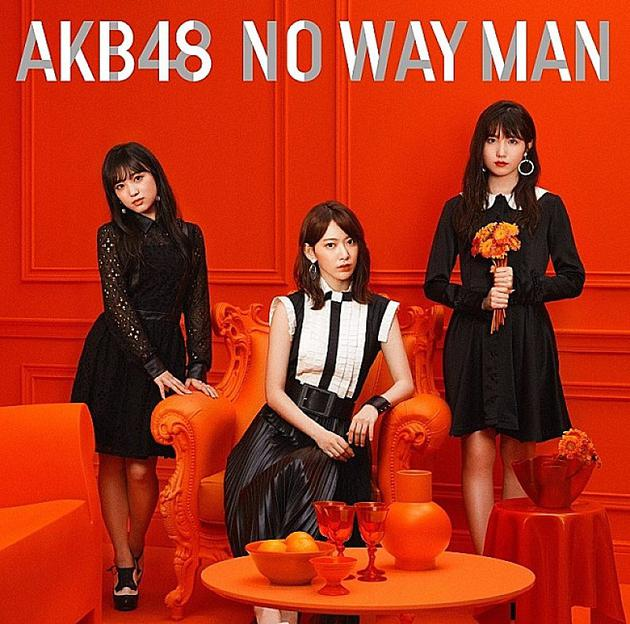 AKB48新弯《NO WAY MAN》
