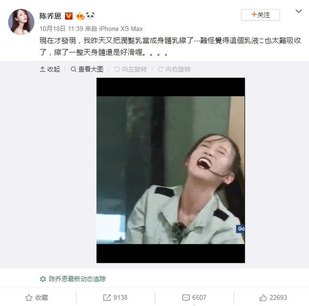 http://www.uchaoma.cn/mingxing/1199966.html