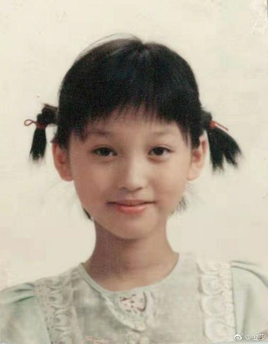 金莎10歲照片