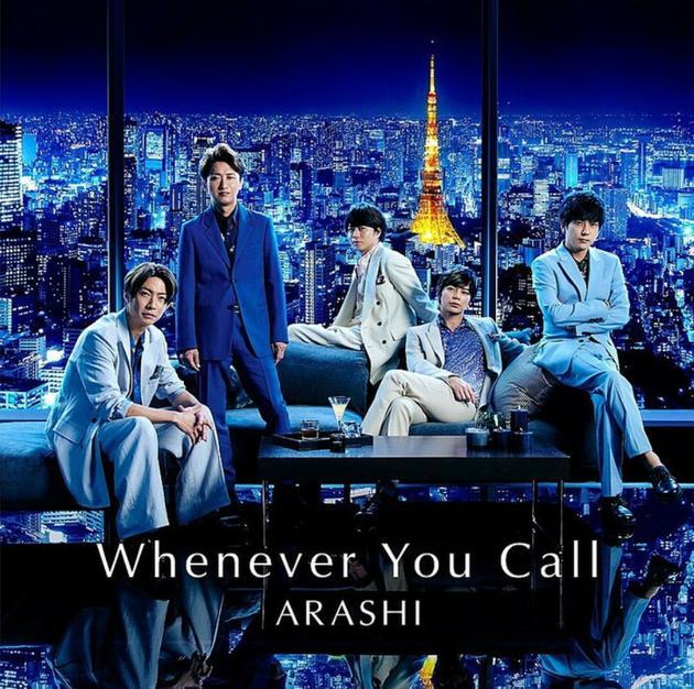 岚9月18日发新曲《Whenever You Call》