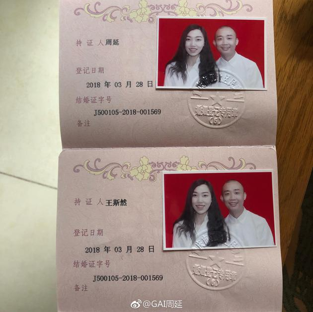 结婚证第一页_gai晒结婚证表白:孤独是经常,直到遇见我的新娘