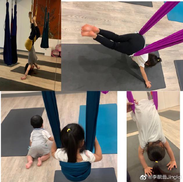 李靓蕾带着孩子们运动