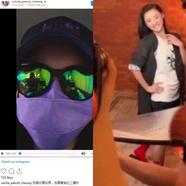 张柏芝发视频回应4胎传闻