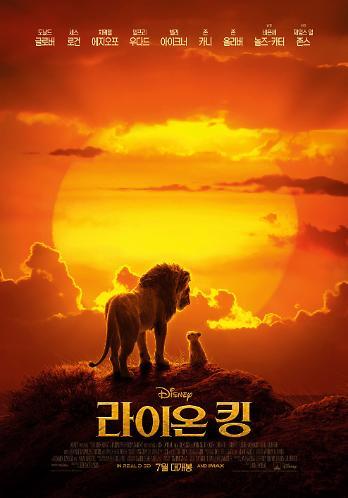 韩影票房:《狮子王》登顶 《寄生虫》破千万