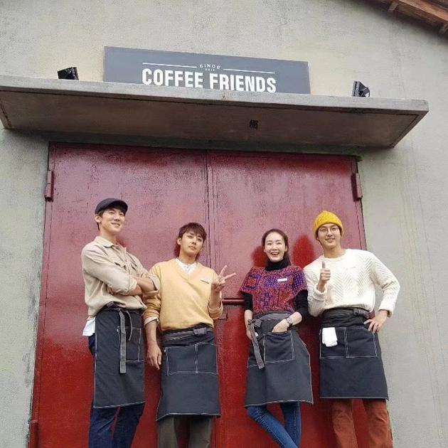 《咖啡之友》四人合影