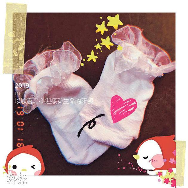 黃澤鋒上載一張初生嬰兒襪子,宣佈太太懷孕的喜訊。
